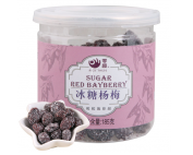 sugar red bayberry
