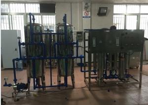 BKRO-2000 2000LH single grade Ro pure water treatment