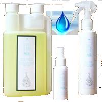 Chemical liquid bottle