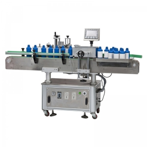 BKAL-110 Auto round bottle labeling machine for single adhesive sticker