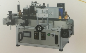 BKAL-RM Table top round bottle small labeling machine