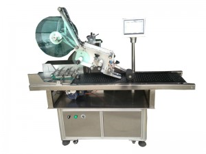 Automatic paper paging labeling machine