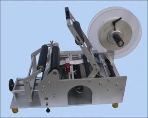 BKSLM-110R Manual round bottle labeling machine