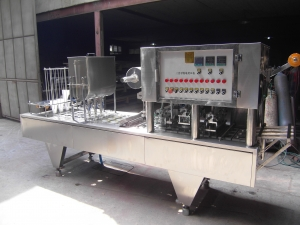 BK60-3 automatic beans curds 3 cups filling and sealing machine