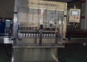 BKAW-14A Automatic PET bottle liner air washing machine3