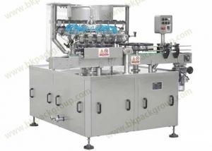 Automatic rotary type bottle washing machine