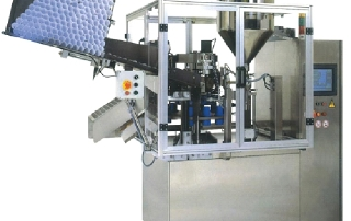 bkat-400-automatic-tube-filling-and-sealing-machine