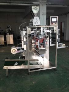 bkdxd-880f-multilayer-film-ice-sheet-powder-packaging-machine-2rolls-film