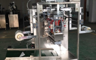 bkdxd-880f-multilayer-film-ice-sheet-powder-packaging-machine-2rolls-film