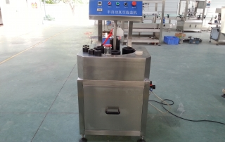 bksa-4-semi-auto-glass-jar-air-vacuum-capping-machine