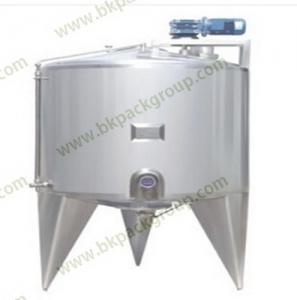 bktm-h-series-fermentation-tank4