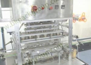 BKAS-R Auto Roll film cutting sealing machine