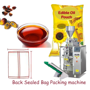 BKDXD-420YB Cooking palm oil pouch packing machine
