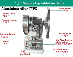 1.5L T single punch tablet machine-aluminium alloy