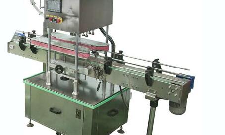 BKAC-1 Auto screw type lids feeding capping machine for plastic jar