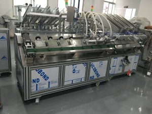 BKGF-M4Y Full automatic 4heads mask filling and sealing machine horizotal type