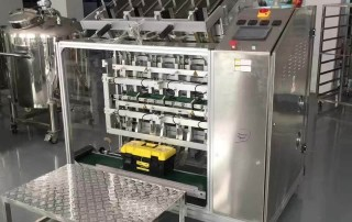 BKGF-M4YV Full automatic 4heads mask filling and sealing machine Vertical type1