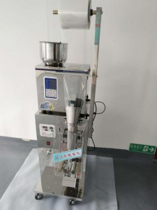 BKDXD-50W Fully auto medicine sachets packing machine cheap price