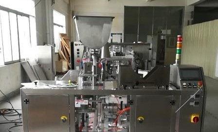BKAST-1 Fully automatic single head standup pouch packing machine1