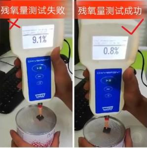 Oxygen residue test comparison
