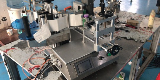 BKSLR-110 Table top Round labeling machine for AB labels Semi auto type