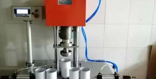 Chips paper tube edge rolling machine semi auto